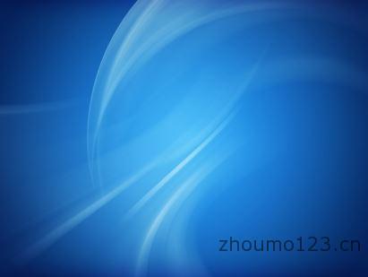 抽象蓝色桌面壁纸下载