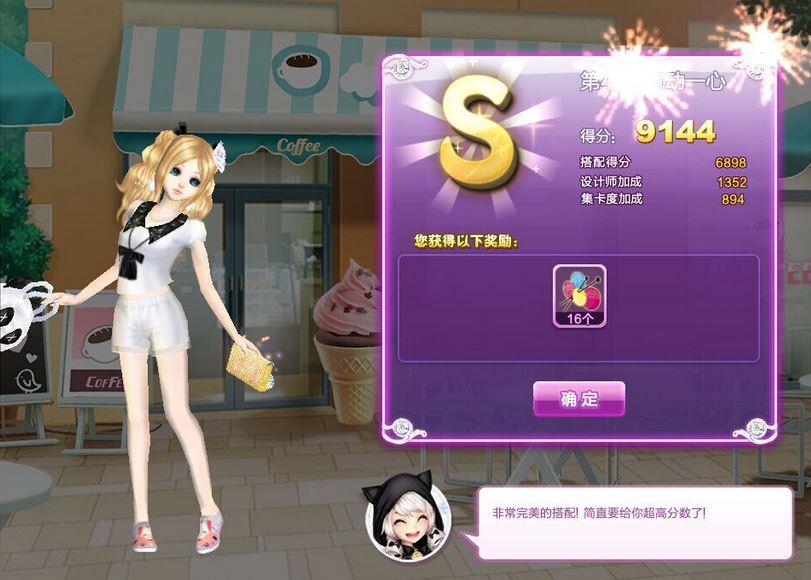 mengdongyixin-s1
