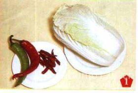 酸辣白菜的做法步骤1