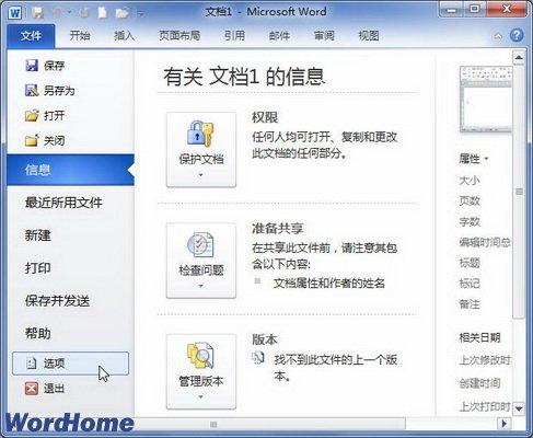 zhoumo123.cn