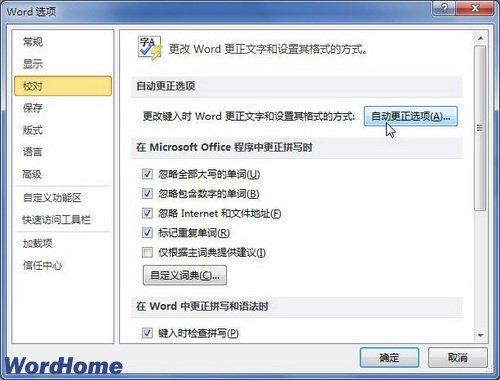 word2010-link2