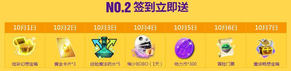 x5-huodong3